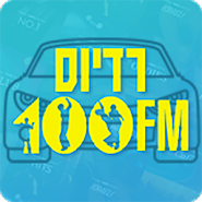 Radios 100FM Music - Car Mode 1 10 0 latest apk download for Android