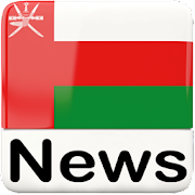 All Oman Newspaper | Oman News | Times of Oman