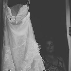 Wedding photographer Alexandre Peoli (findaclick). Photo of 14.03.2017