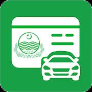 Vehicle Token Verification