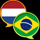 Portugese Dutch Dictionary Fr icon