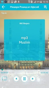 Mp3Muslim- screenshot thumbnail