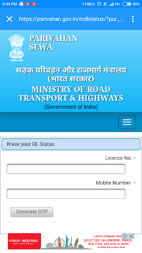 Car Info Vehicle Registration  screenshots 3