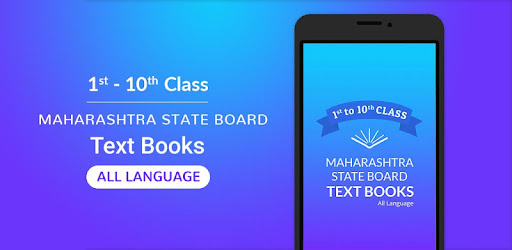 Maharashtra State Board Books - Apps on Google Play