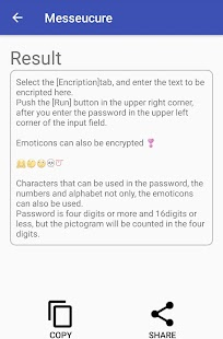Messecure(Text encryption App)- screenshot thumbnail