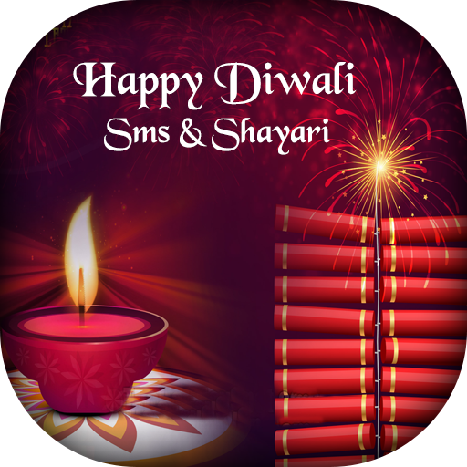 Diwali Shayari & SMS - Happy Diwali Greetings