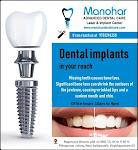 best dental fluoride clinic in vizag