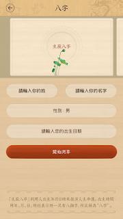 星座遊戲大全 screenshot 04