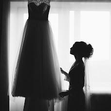 Wedding photographer Marina Trepalina (MRNkadr). Photo of 06.10.2017