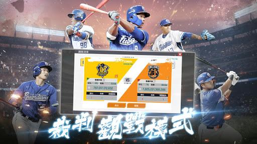 棒球殿堂 screenshot 5