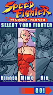 Speed Fighter Finger Mania- screenshot thumbnail