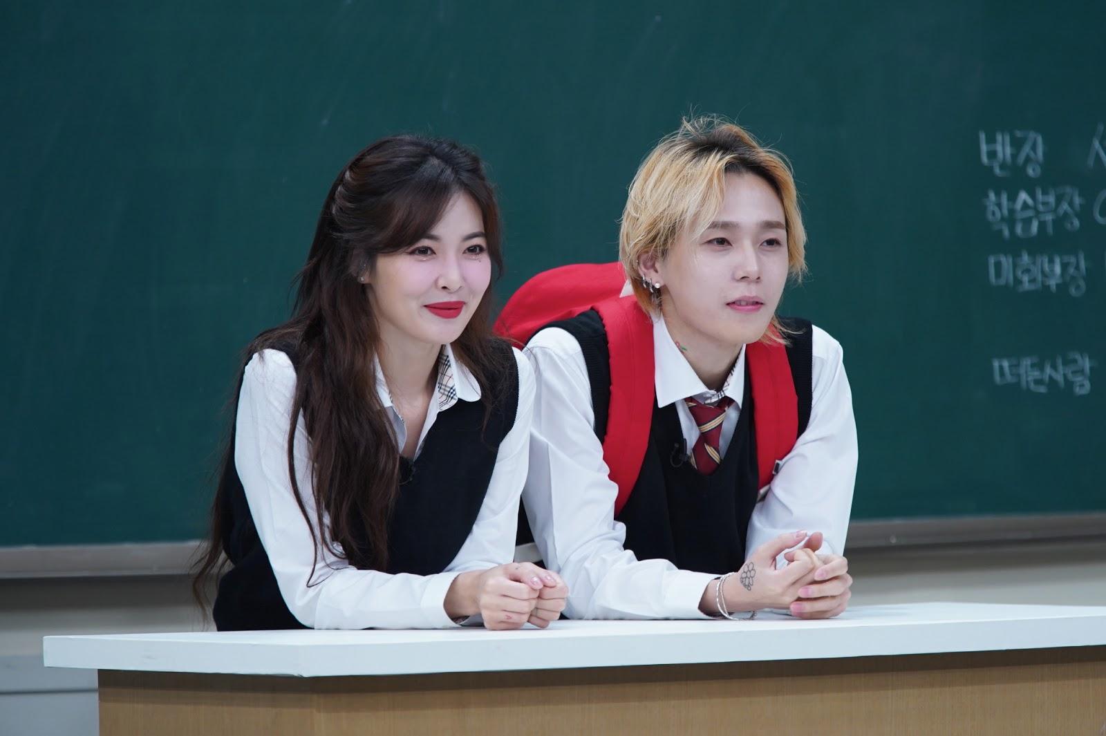hyuna dawn main