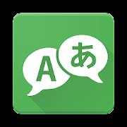 Translate Multi Translator