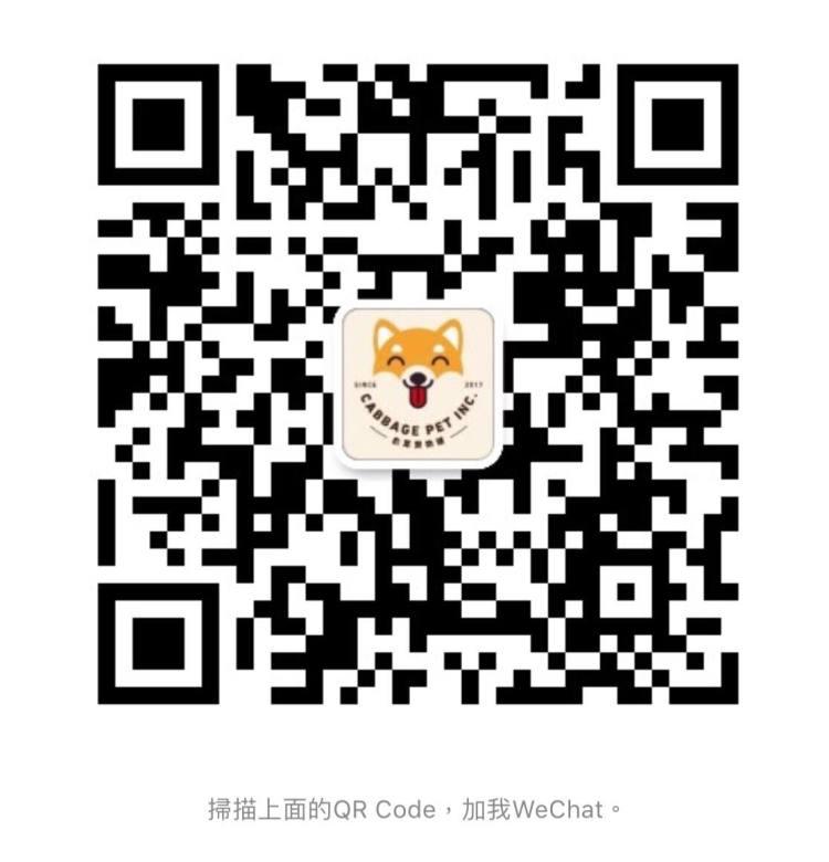 70799228_237850590462538_3292595553442988032_n.jpg