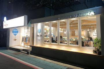 成真咖啡 台北永康店