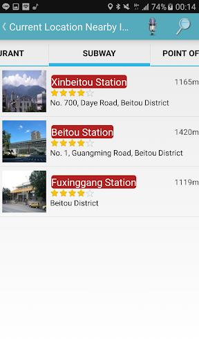 Capturas de pantalla de Taiwan Railway Timetable 6