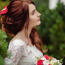Wedding photographer Irina Saltykova (vipsa). Photo of 28.07.2018
