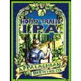 Appalachian Trails India Pale Ale