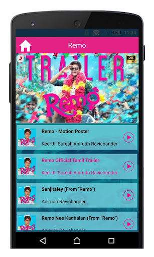 Remo Tamil Movie Songs  screenshots 3
