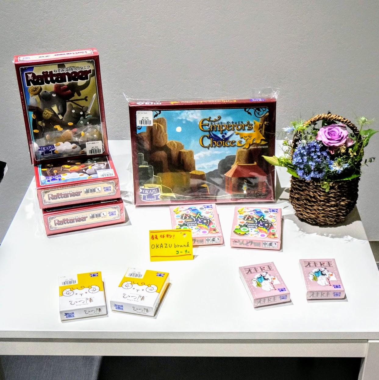 ゲームショップぶんぶん:OKAZU brand