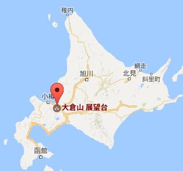 地図:札幌大倉山展望台