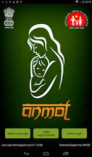 Anmol Hindi - náhled