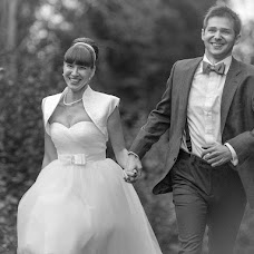 Wedding photographer Andrey Safonov (kamajuki). Photo of 26.07.2013