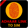Link Aadhar With SIM Cards Online 1.0