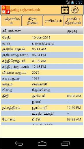 Astrosoft Tamil Panchangam