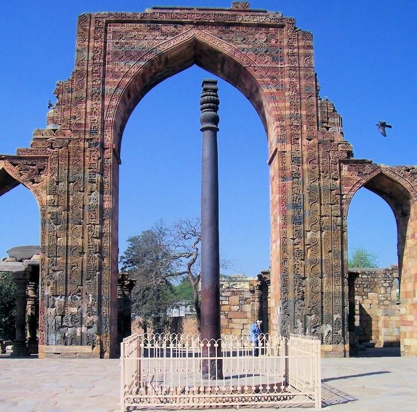 Pilar de ferro de Déli, na Índia