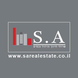 S.A שרותי תיווך וניהול נכסים - náhled