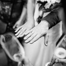 Wedding photographer Andrey Krepkikh (soundwave). Photo of 22.02.2015