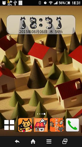 絕美Android 手機桌布免費下載輪播! App 搞定不用再自己找- 電腦玩物