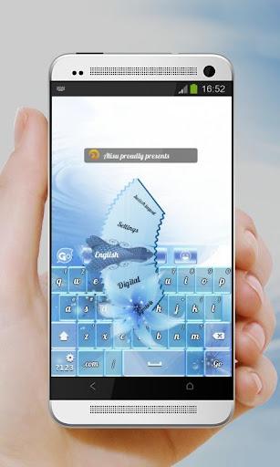 青色に着色 GO Keyboard