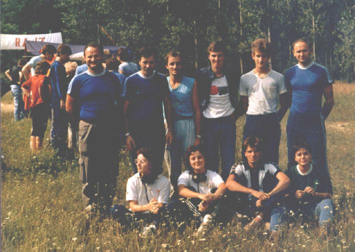 Photo: NYIREGYHAZA HA 1989. - ekipa YU7KMN