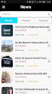 Kuwait Local- screenshot thumbnail