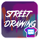 Street drawing skin for Next SMS Download for PC Windows 10/8/7