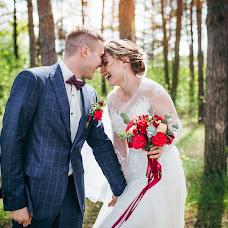 Wedding photographer Yuliya Pandina (Pandina). Photo of 08.05.2018