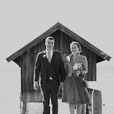 Hochzeitsfotograf Anna Germann (annahermann). Foto vom 11.03.2019