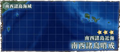 海域画像2-1