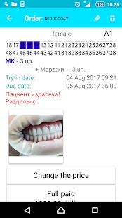 Dental Technician Laboratory (Demo) - náhled