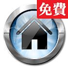 房屋交易網 icon