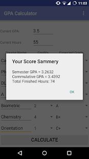 Qurtoba screenshot