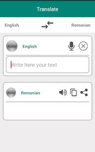 Igbo To English Translator for PC-Windows 7,8,10 and Mac apk screenshot 3