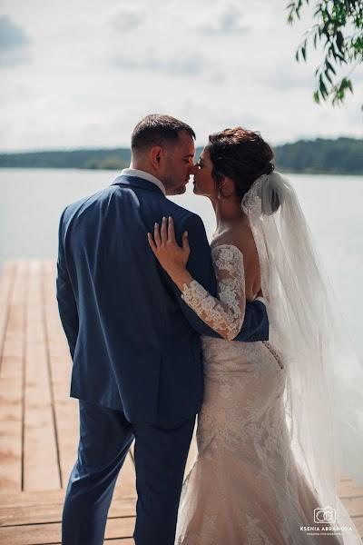 Wedding photographer Kseniya Abramova (KseniaAbramova). Photo of 17.07.2018