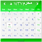 Hijri Calendar Widget icon