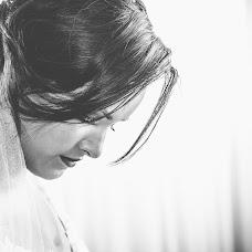 Wedding photographer Alexandre Peoli (findaclick). Photo of 16.08.2018