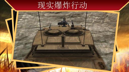 远投坦克战 Tank Attack War Blitz 3D