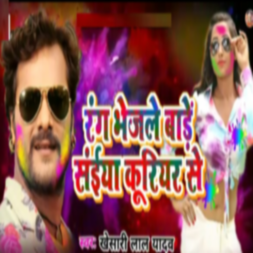 Bhojpuri DJ video Songs 2018 APK 4 0 Download - Free