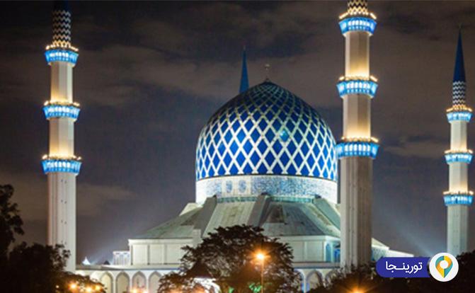 مسجد آبی در کوالالامپور
